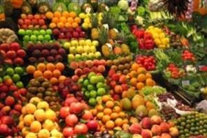 آذرماه ؛ برگزاری دهمین جشنواره محصولات ارگانیک