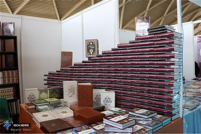 روزهای پایانی سی امین نمایشگاه بین المللی کتاب