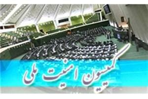 عصر امروز؛ برگزاری جلسه فوق العاده کمیسیون امنیت ملی در خصوص تجمعات اخیر