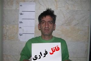 قاتل فراری  یافت آباد  را شناسایی کنید  +عکس