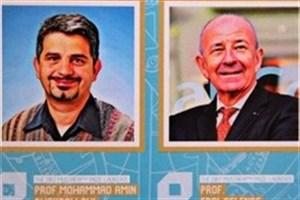 برندگان جایزه 2017 جایزه مصطفی (ص) چه کسانی هستند