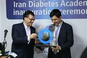 آکادمی دیابت کشور افتتاح شد