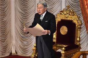 امپراتور ژاپن کناره گیری می کند