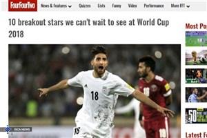 فورفورتو: جهانبخش یکی از ۱۰ پدیده احتمالی جام جهانی ۲۰۱۸ روسیه خواهد بود