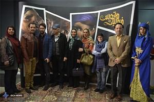 اکران افتتاحیه «فهرست مقدس» با حضور چهره های هنری برگزار شد