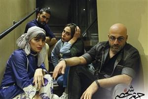 «حریم شخصی»همزمان در ایران و آلمان نمایش داده می شود