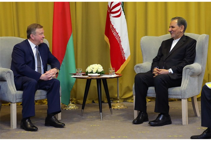 جهانگیری در دیدار نخست وزیر بلاروس: