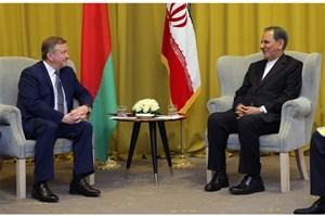 ایران برای توسعه مناسبات سیاسی و اقتصادی با بلاروس اراده جدی دارد