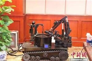 ساخت ربات خنثیکننده بمب در چین