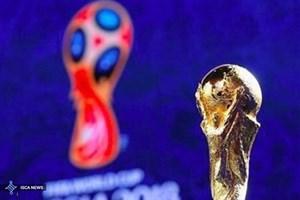 ثبت 2 میلیون درخواست بلیط جام جهانی 2018
