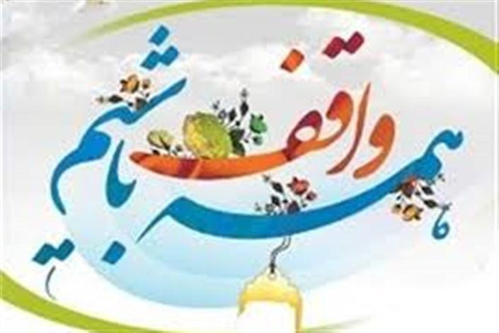 ثبت نام کنندگان در آزمون حفظ و مفاهیم قرآن کریم از مرز 100 هزار نفر گذشت / اصفهان همچنان پیشگام است
