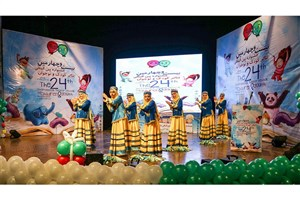 Hamedan Holds Intl. Children's Theater Festival