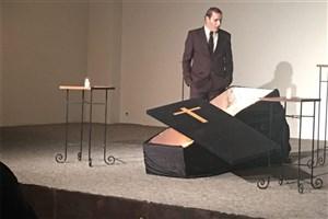 دو اجرا در موسسه اکو به  روی صحنه رفت