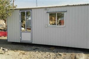 ساخت کانکس برای زلزله زدگان با مشارکت مردم