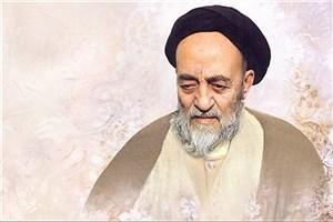 بزرگداشت علامه طباطبایی در انجمن مفاخر