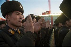 جشن به مناسبت بالستیک پرانی در کره شمالی