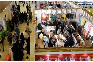 برگزاری نمایشگاه تولیدات ملی با هدف حمایت از صنایع کوچک
