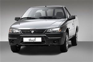اعلام شرایط ویژه فروش نقدی و اعتباری خودروی وانت آریسان دوگانه سوز