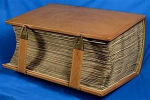 بازگشت قدیمیترین انجیل لاتین به بریتانیا