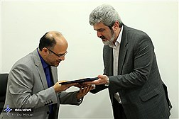 مراسم تکریم و معارفه مدیر کل اجرایی مرکز سنجش و پذیرش دانشگاه آزاد اسلامی