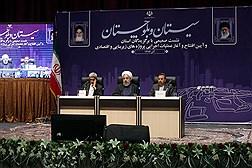 نشست صمیمی با برگزیدگان استان سیستان و بلوچستان با حضور رئیس جمهور