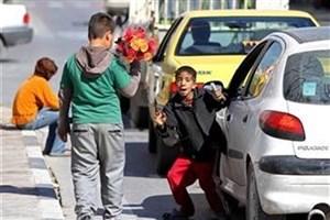 طرح ضربتی جمعآوری متکدیان و کودکان خیابانی در قم اجرا میشود