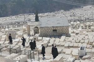 صهیونیست ها  در پی  ساخت شهر مردگان در زیر قدس!