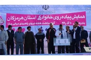 آزادی ۵ زندانی غیرعمد در همایش پیادهروی هرمزگان