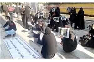 اعتراض آموزش دهندگان نهضت سواد آموزی در مقابل وزارت آموزش و پرورش