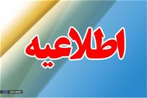قطعی ۱۳ ساعته گاز در شهر یاسوج و حومه در روز سه شنبه