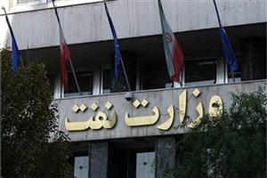 لابی گری های پنهان در آزمون استخدامی وزارت نفت