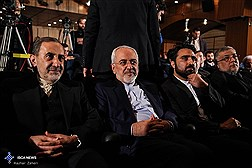 Conference Held in Tehran on Leader's Letters to Western Youth / In Photos