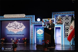 "Tehran Hosts ""Dawn of Truth"" Conference"