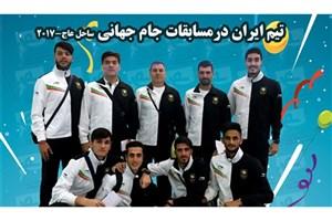 تیم دانشگاه آزاد اسلامی نماینده ایران در جام جهانی تکواندو