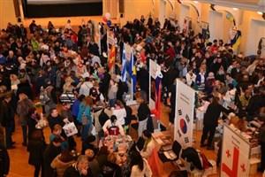 بازدید رییسجمهور اسلوونی از غرفه ایران در نمایشگاه سیلا