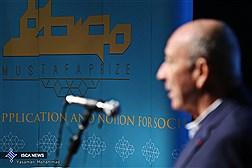 سخنرانی برگزیدگان جایزه مصطفی(ص) در دانشگاه صنعتی شریف