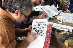 ۳۰۰ هنرمند در فرهنگسرای بهاران «مشق صلوات» میکنند