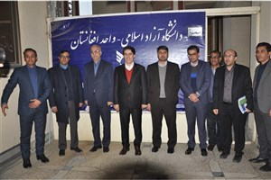 Kabul IAU, Factor of Strengthening Iran and Afghanistan Relations
