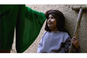 نماهنگ «یه مرد مهربون» به شبکه پویا میآید