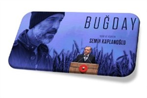تقدیر اردوغان از فیلم گندم