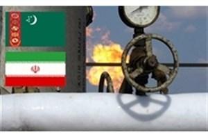 موافقت ایران با ارجاع اختلافات گازی با ترکمنستان به داوری بین المللی