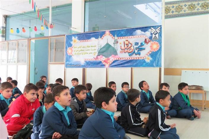 سما تفت جشن میلاد دانش آموزی