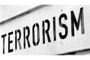 کارنامه مبارزه ایران با تروریسم و راه های طی شده
