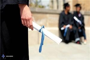 فارغالتحصیلان کدام رشتهها بیکارترند؟
