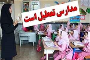 تعطیلی مدارس مقطع ابتدایی رویدر در پی گرد و خاک