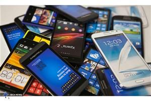 قطع مکرر اتصال سامانههای گمرک و تجارت برای رجیستری گوشی