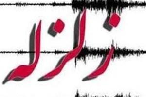 گوریه خوزستان لرزید