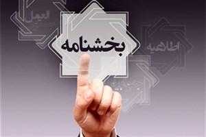جزئیات برگزاری دومین دوره مسابقات سراسری قرآنی دانشجویان شاهد و ایثارگر