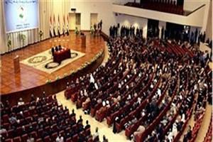 تاریخ انتخابات بعدی عراق مشخص شد