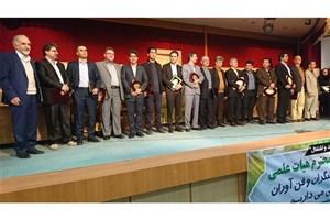 پژوهشگران برتر استان مازندران معرفی شدند